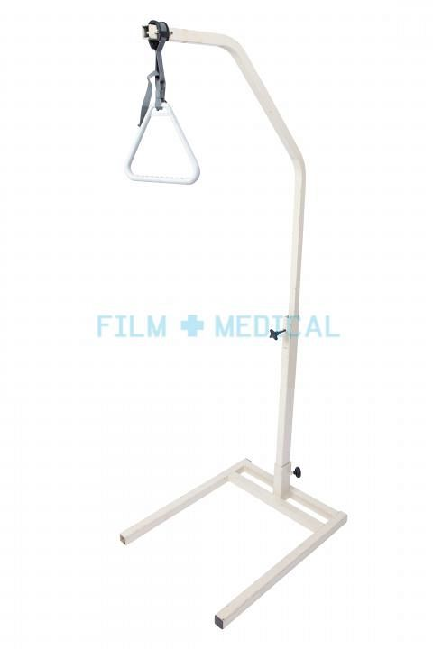 Hopsital Lifting Pole