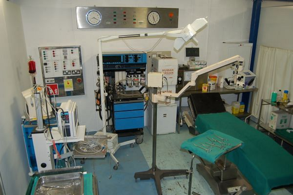 Operating Theatre 1