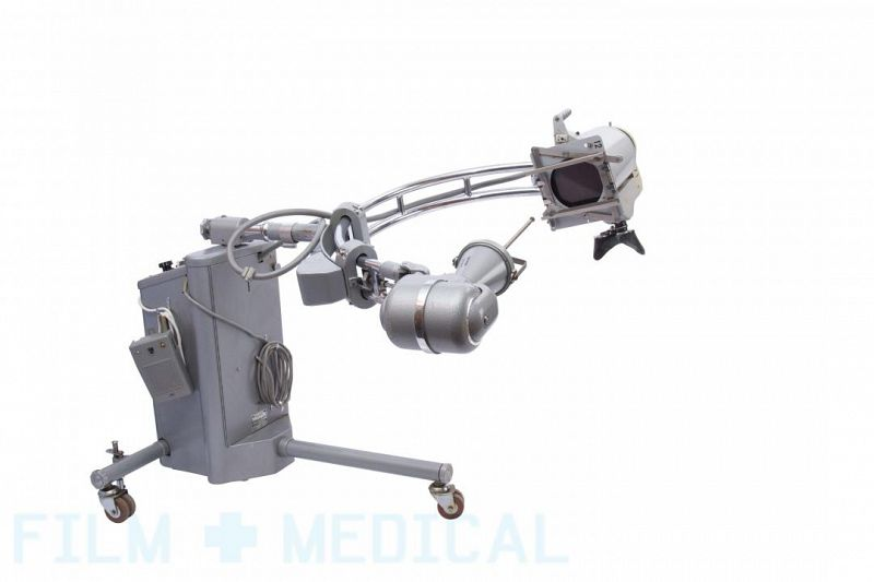 Military x ray machine